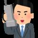 Xperia XZ Premiumの海外SIMフリー版を買ったらランニングコストはどうなるのか?
