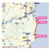 青島神社〜鵜戸神宮へ! ブラタモリ宮崎ロケ地を巡る①