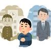 【体験談】ブラック企業勤務に墜ちた自分が 慶應大学でやるべきだった5つの事