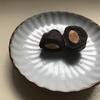 タムラ デーツ&アーモンドダークチョコレートをお抹茶と