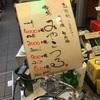 京都を楽しむ 前編《錦市場から大原》