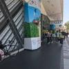 ポタクが逝く自転車の旅 名古屋〜秋葉原編 第1話