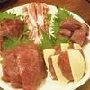 馬肉食べ放題「櫻」(横浜・天王町)&ステーキ食べ放題「ガッツ・グリル」(東京・中野)
