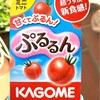 カゴメ【ぷるるん】ミニトマト3号 水耕栽培