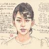 桐谷美玲のビジュアル的解釈【描くのがムズかしい美人】