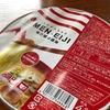 MEN-EIJIのインスタントラーメンを食べた