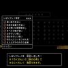 【ドラクエ11S全縛りプレイ日記】#01-1 オープニング~ストーリー開始まで