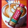 コスタコーヒー ペットボトル「ラテエスプレッソ」を飲んだ感想。ブラックとカフェラテのホットも登場【口コミ】