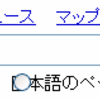 IE7: 拡大/縮小を行うと文字がズレる現象