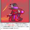 【カード紹介】ファイア・マジシャン