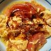 【 「メンタルがヤバい時にオススメ」の11の方法】(4)トマ玉を食べる