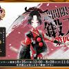 555日目 煮たか先生の公式新規絵来た!!!!!!