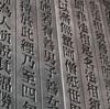 【いくつ知ってる?】名前が漢字だけのバンド【31選】まとめてみた