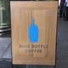 シリコンバレー限定ブルーボトルコーヒー、まるでヨーロッパのリゾート