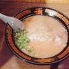 おひとりごはん 大阪梅田「一蘭のとんこつラーメン」(ランチ&ディナー)