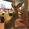 桜井市立埋蔵文化財センターを訪問してみた