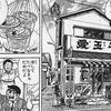 阿里山鉄道の奮起湖駅の弁当(便當)