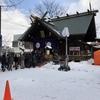 北海道神宮頓宮【札幌の初詣・参拝・参詣の穴場】初詣に行ったよ!