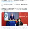 望月衣塑子氏  五輪開催は心底必要ない  2021年4月29日