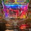 (パチンコ元セミプロ)ウルトラセブン超乱舞とフィーバースーパー戦隊をプレイ 「カクレンジャー」