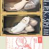 #12 プラド美術館ー vs. ゴヤ 因縁の対決!!「トナパカ☆スペイン」