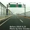 福岡高速・北九州高速の距離別化・再編を
