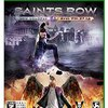 Saints Row IV: Re-Elected & Gat out of Hell をセールですごく安く買いました