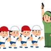 小学校の運動会の通し稽古