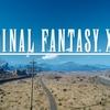 PS4/XBOXONE「ファイナルファンタジー15」レビュー!辛いこともあったけど、忘れられない旅だった。