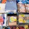 【遊戯王】大須で大量シングル買いしまくったら楽しすぎたSP【大須】