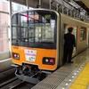 【鉄道写真】北千住駅(2020年4月5日)