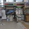 「タッチでGo!新幹線」エリア拡大を受けて、ミニ新幹線におけるSuicaの懸念点