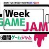 Unity 1 Week Game Jam、再び。今回のお題は「転がる」