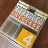 電池のストックと保管方法