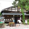 2020年夏 北海道旅行 1日目 函館