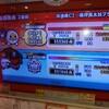 11/11音ゲーの成果!動画あり!