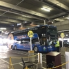 ワシントンからニューヨークへはバス利用が最強?