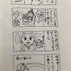 家族紹介 〜妹〜 その3