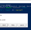 ReflectionによりPowerShellでWindows APIを呼び出す手法