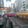 祇園祭: 船鉾・岩戸山に乗った
