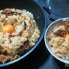 お米が炊けるまで・・・ フライパン焼きビビンバ