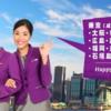 香港エクスプレス航空3周年記念セール、結局3便予約しました