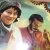 「パンデミック:イベリア」ファーストレビュー〈ボードゲーム〉:さぁ、コモノがイベリア半島を救うぞ!疫学の礎をうち立て偉業を達成するのだ.( ̄ー ̄)ニヤ...