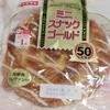 【独女とパン】ヤマザキのミニスナックゴールドが50周年!子供のころから大好きだ~☆