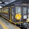 大雨の高知駅で幕末維新号のお見送り