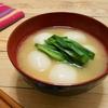 簡単!!白玉の味噌汁の作り方/レシピ