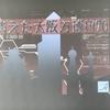 大阪最宴祭2・プロジェクトA「消えた大阪万博1970」のレビュー