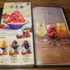 倉式珈琲のフルーツクリームソーダ