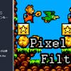 【Unity】ドット絵のゲームで 22 種類のフィルターを使用できる「Simple Dissolve Shader」紹介(無料)