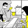 【りっすん】記事寄稿のお知らせ【夫婦での在宅ワーク】